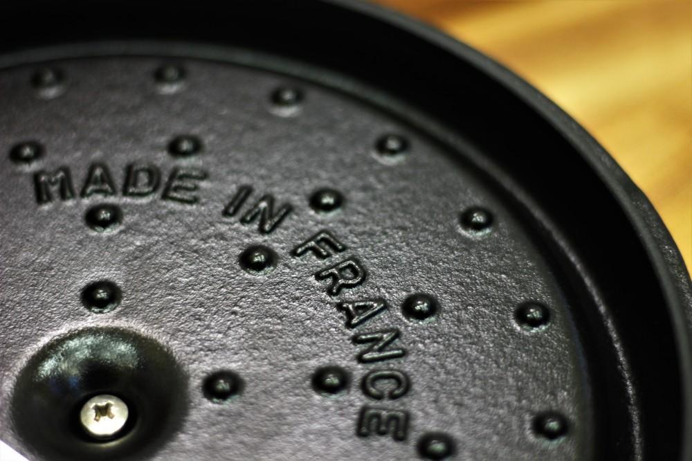 staub-lid-bottom